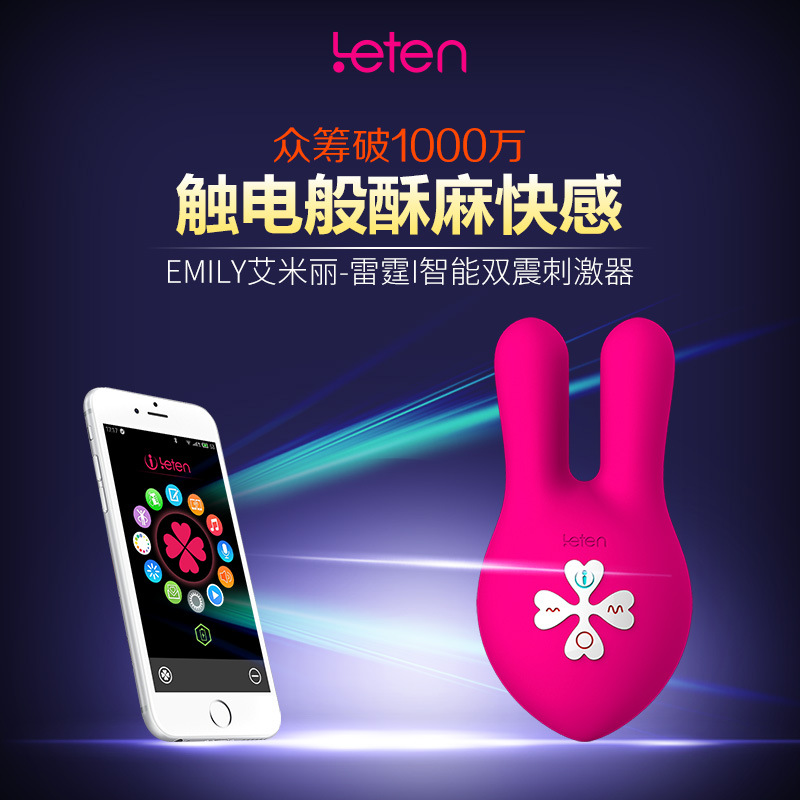 Leten Smartphone App Remote Control Emily Bullet Vibrators clitoral stimulation or breast Waterproof sex toys for woman leten smartphone app remote control nora jiggle balls