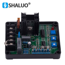 NEW GAVR 8A Brushless AVR Generator Automatic Voltage Regulator Module Universal diesel generator power stabilizers high quality(China)