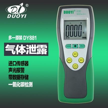 Carbon Monoxide CO Meter Gas Detector DY881 Combustible gas detector alarm gas leak detector Gas Analyzer