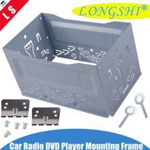 Двойной 2 din аппаратный автомобильный стерео радиоприемник