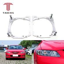 Taochis автомобиль-декоративная рамка адаптер модуль DIY Кронштейн Держатель для Mazda 6 Hella 3 5 объектив проектора