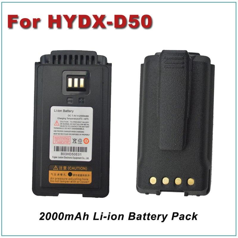 HYDX D50 2000mAh Li-ion Battery Pack for HYDX D50 DMR Digital Portable Two-way RadioHYDX D50 2000mAh Li-ion Battery Pack for HYDX D50 DMR Digital Portable Two-way Radio
