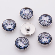 Wholesale Cartoon tiger Snap Jewelry 18mm Snap Buttons DIY Glass Buttons For Women TZ4111(China)