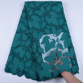2019 Nigeria Wedding African Lace Fabric With Stones High Quality Embroidery Mesh Lace Guipure Lace Fabric 5 Yards A1668