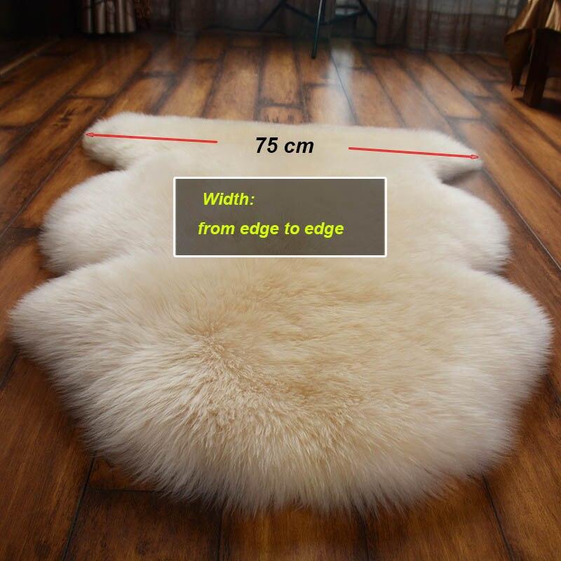 sheepskin width 75cm