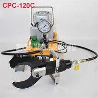 CPC 120C 7L Electric Hydraulic Cable Cutter Cut 120MM Shielded Cable Electric hydraulic cable scissors 70MPa 220v 750W