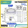 Полугерметичные сабельные компрессоры 15HP с прицельным стеклом  могут отслеживать уровень масла и легко заменять масло  заменяя 4h15 2y