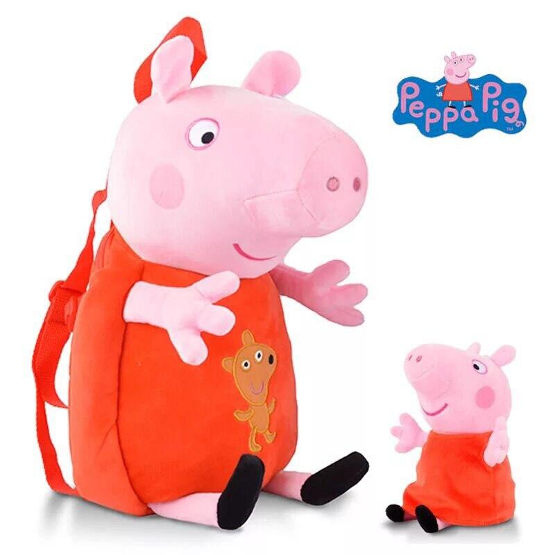 Mochilas para Guardería Peppa Pig y George 44 cm