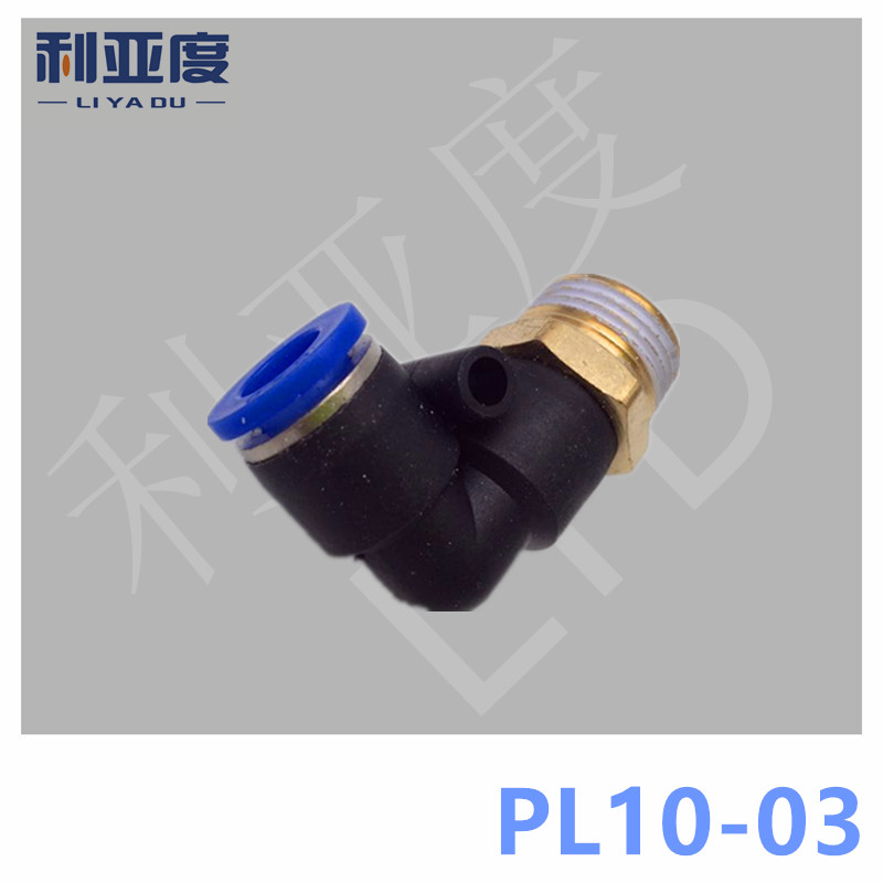 100PCS LOT PL10 03 Tracheal joint fast connection Male elbow speed PL 90 degrees bend tracheal