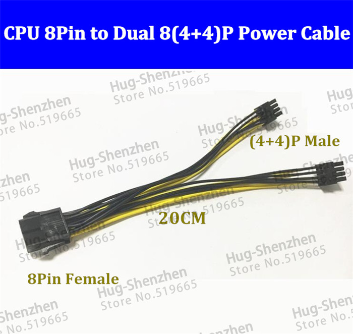 CPU 8Pin 8P 1 Female to (4+4) pin Male 1 to 2 Splitter Power Lead Y Cable Cord 18AWG for Dual 2 CPU Motherboard Server PC 100pcs