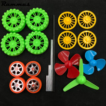 Plastic Shaft Gears Wheel Motor Propeller Blade Accessories For RC Toys Car DIY Accessories For Scientific Experiment For Kid(China)