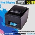 JP-8005 черный USB + LAN Порт 80 мм термальный Чековый pirnter POS принтер автообрезки термопринтер, термопринтер 80 мм, 300 мм/сек