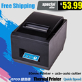 JP-8005 black USB+LAN Port 80mm thermal Receipt pirnter POS printer auto cutter thermal printer, printer thermal 80mm, 300mm/sec