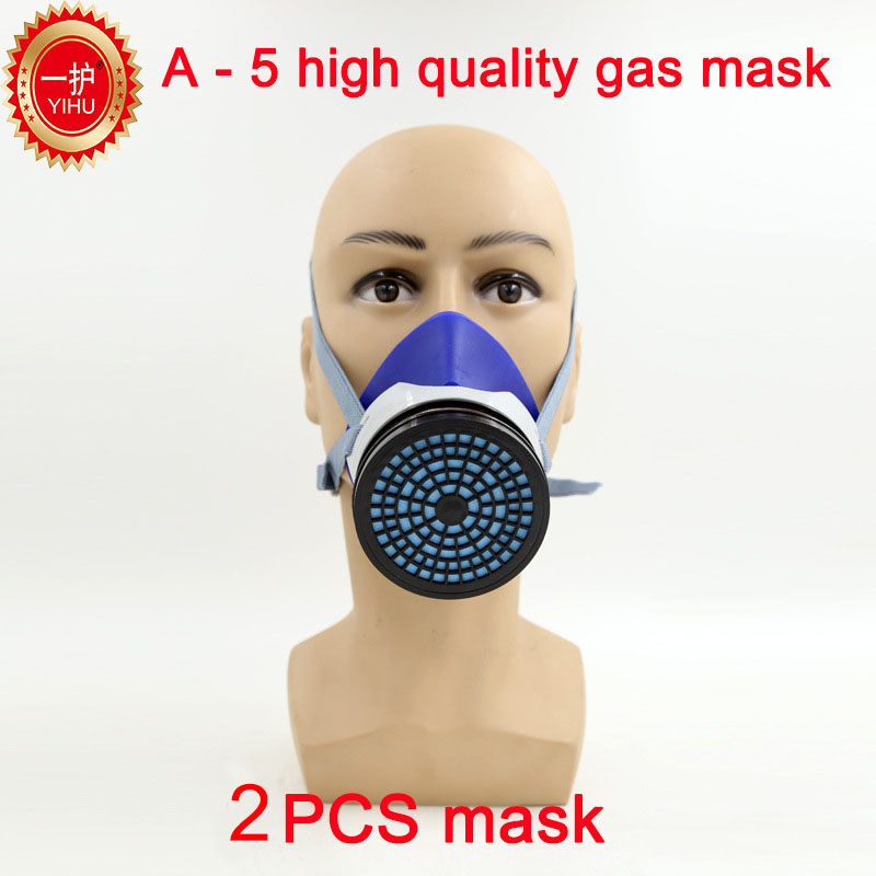 2PCS YIHU respirator gas mask High Quality blue rubber carbon filter mask paint spray pesticides poisonous gas gas mask yihu gas mask blue two pot efficient respirator gas mask paint spray pesticides industrial safety protective mask