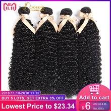 hot deal buy joedir brazilian jerry curl hair wave weave 2 3 4 bundles deal ali wavy human curly hair bundles human hair extensions bundles