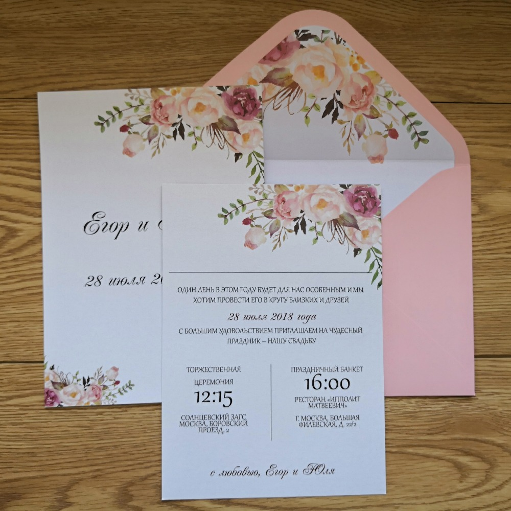 50pcs set free envelop and free seal simple floral decorated invitation optional liner