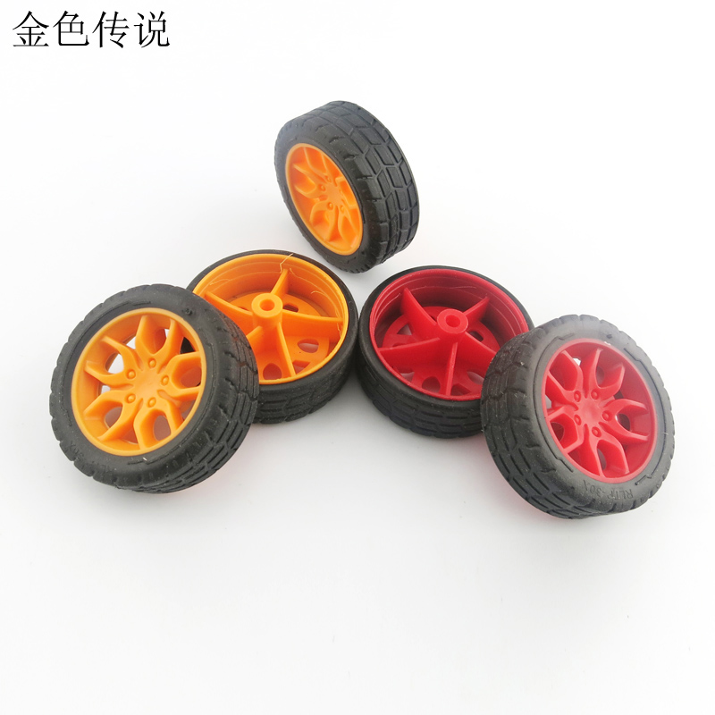 F17665/6 JMT 2Pcs 2*30mm Red / Yellow Rubber Fine Texture Wheel Small Wheels DIY Toy Accessory for Car