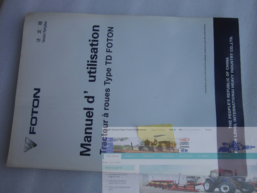 Foton Lovol Europard TD Series tractor parts catalog-the maintenance manual, French version
