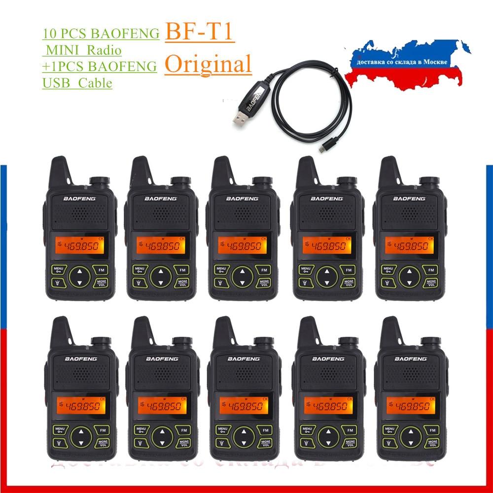 10PCS BAOFENG BF T1 Walkie Talkie MINI Portable Two Way Radio T1 UHF 400 470mhz Handheld