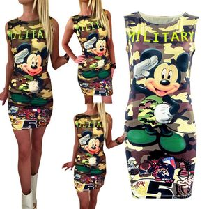 Festy Kary New Arrival 2018 Women Dress O Neck Sleeveless Cartoon Print Camouflage Color Elegant Sexy Ladies Dresses(China)