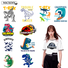 Nicediy Jurassic Park Patch Dinosaur Iron On Transfers For Clothes Heat Transfer Vinyl Sticker Thermal Decor