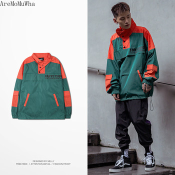 AreMoMuWha 2018 Spring New Function Windbreaker Tide Male Loose Street Hip Hop European and American Wind Jacket Coat QX212