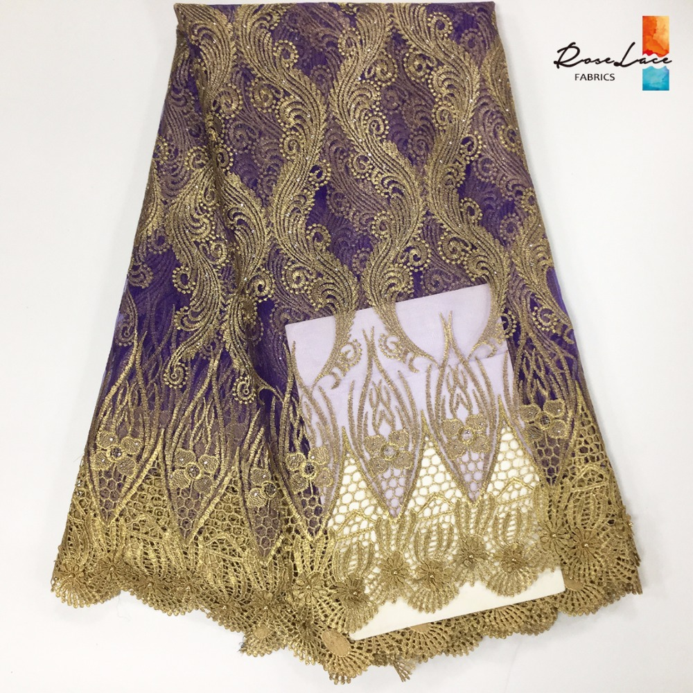 2017 Indian Fabric Lace Swiss Voile Lace In Switzerland Gold Line Purple Net Guipure Lace Wedding