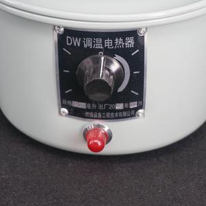 Image 2 - 250 مللي 200 وات مختبر التدفئة الكهربائية عباءة مع منظم الحرارية قابل للتعديل تجهيز