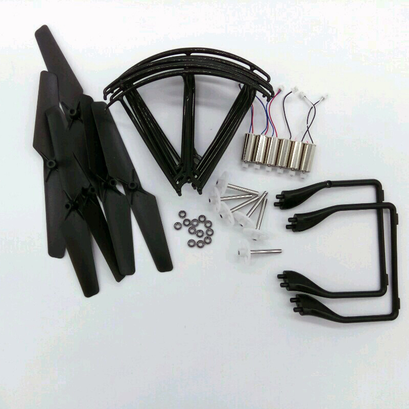 MJX x600 rc drone spare part landing skid guard gears upgrade bearing motor kit parts