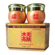 NEW HOT Chinese medicine Whitening Freckle cream remove melasma dark spots pigme