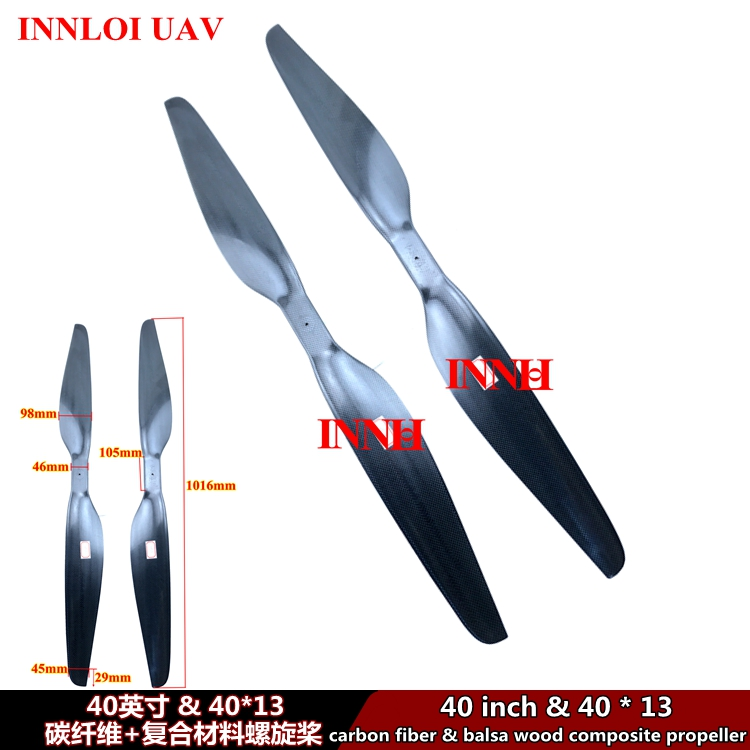 DIY 40 inch carbon fiber propeller 4013 multi copter propeller T motor propeller INNLOI UAV Custom