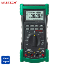 Buy online MS5208 Multifunction Insulation Multimeter Digital Insulation Meter Tester Multimeter DMM