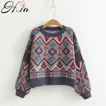 O-neck Short Vintage Knit Jumpers Geometric Sweaters