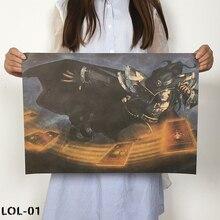 Новая Лига плакат с легендами онлайн-игры Ретро плакат, крафт-бумага бумажный плакат спальни интернет кафе элемент декоративной живописи L-01