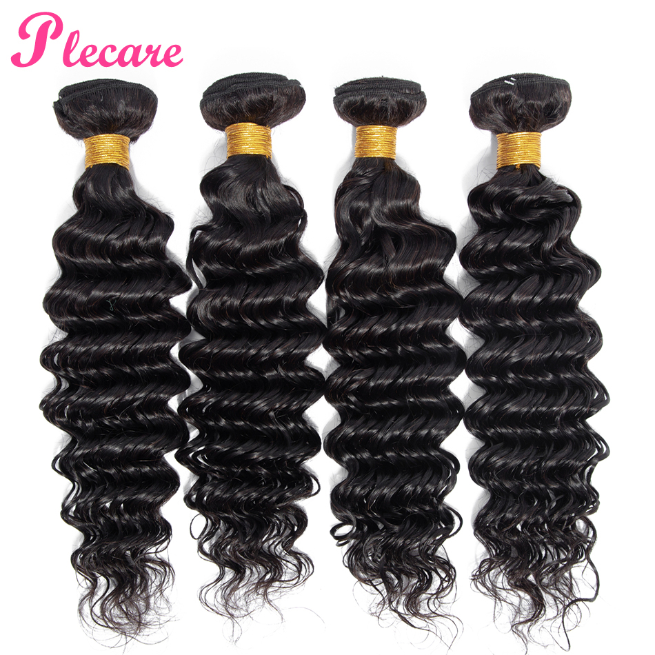 Plecare Brazilian Deep Wave Hair Weave 3 4 Bundles 100 Human Hair Extensions Natural Color 8