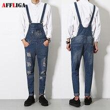 Affliga Мода 2017 г. мужские и женские комбинезоны огромный Джинсовые штаны на лямках мода карманные комбинезоны мужские рабочие брюки любителей комбинезоны