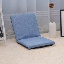 Складной пол, хлопковое кресло, регулируемое, расслабляющее, ленивое, диванное сиденье, подушка, шезлонг, удобный шезлонг, кресло для отдыха, Современный домашний декор