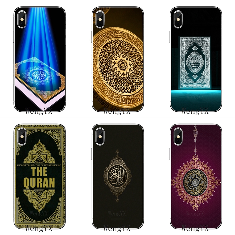 Cellphones & Telecommunications Arabic Quran Islamic Muslim Slim Silicone Tpu Soft Phone Cover Case For Apple Iphone X Xr Xs Max 8 7 6 6s Plus 5 5s 5c Se 4 4s Half-wrapped Case
