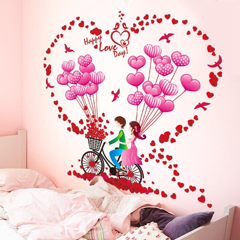 Romantic Happy Valentine Couple Lover Decorative Wall Stickers ...