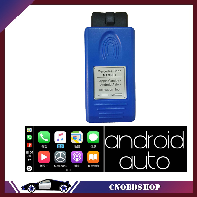 Apple CarPlay and Android Auto activation tool for Mercedes Benz NTG5 S1 NTG5S1