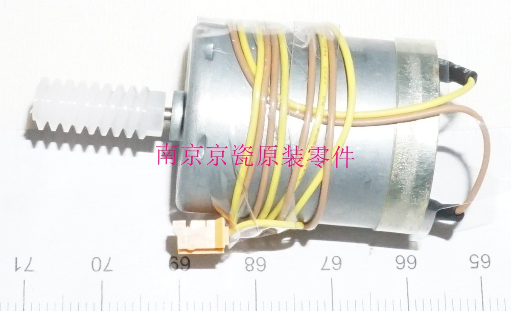 New Original Kyocera 302HN94070 DC MOTOR ASSY Y for:FS-C5100DN C5200DN C5300DN C5350DN new original kyocera 302hl24020 gear z27r middle b for fs c5100dn c5200dn c5300dn