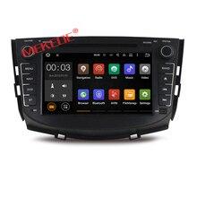 Quad Core Android 7.1 Auto DVD-Player Für LIFAN X60 2011-2012, Lifan SUV X60 2011-2012 Mit GPS Auto Video radio in 4G gebaut