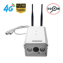 4G Mobile Bullet 1080P HD IP Camera with 4G FDD LTE Network Worldwide & Free APP for Remote & 4X Optical Zoom & Waterproof IP66