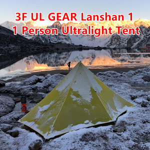 Image 3 - 3F UL GEAR Lanshan 1 Tent Oudoor 1 Person Ultralight Camping Tent 3 Season Professional 15D Silnylon Rodless Tent