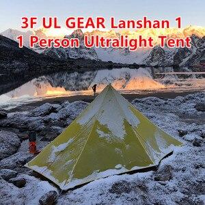 Image 3 - 3F UL 기어 Lanshan 1 텐트 Oudoor 1 인 초경량 캠핑 텐트 3 시즌 전문 15D Silnylon Rodless Tent