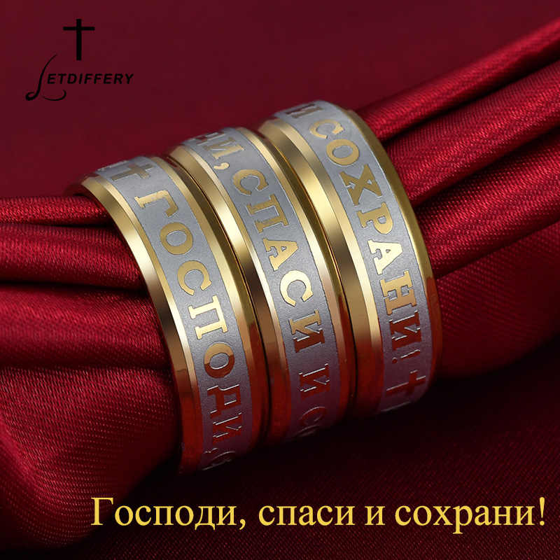 Letdiffery Rvs Russische Jesus Cross Ring Religieuze Christian Vinger Superman Ring wedding band Ring