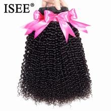 ISEE HAAR Kinky Krullend Haar Bundels 100% Human Hair Extensions 1/3/4 Bundels 100% Remy Maleisische Haar weave Bundels Natuur Kleur