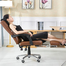 Ergonomic Leather Executive Office Chair Gaming Computer Chair Lifting 360 Degree Swivel Lying Footrest bureaustoel ergonomisch
