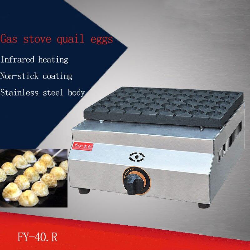 1 шт. FY 40.R тип газа 40 отверстие один раз жареные яйца машины перепелиные яйца печь, takoyaki производитель/Фрикадельки maker
