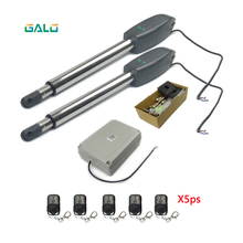 AUTO Actuator Automation swing Door gate opener motor double engine kits for Separated on both sides home farm gates aluminum or stainless selectable automatic gate opener for gates up to 15 long and 650 lb for dual swing gates